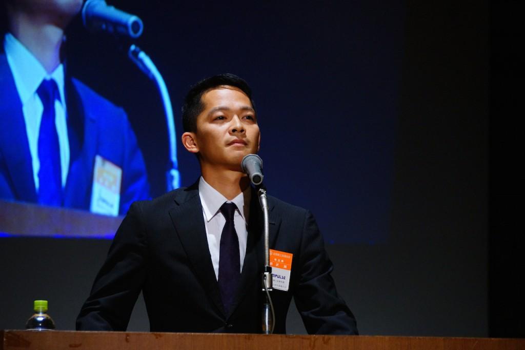 埼玉県商工会青年部連合会第1ブロック第24回主張大会