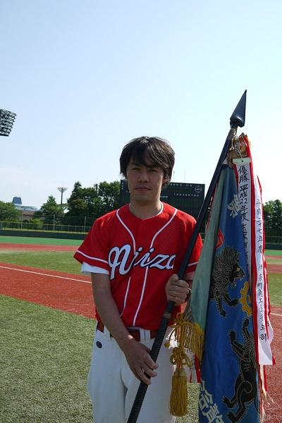 野球優勝旗